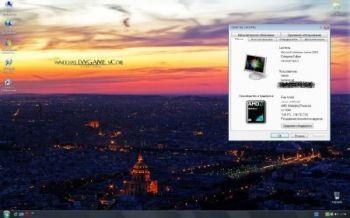 Microsoft Windows lwgame nCore 2.5 OBT